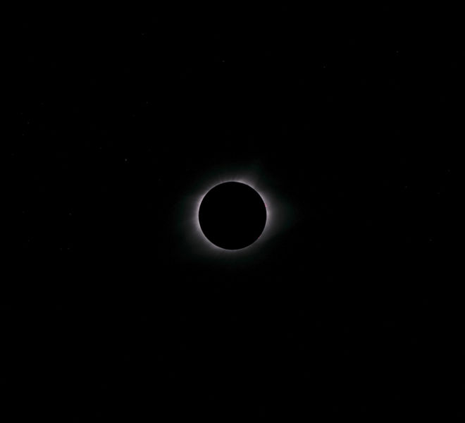 2017 lunar eclipse totality